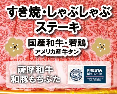 【年内配達】みんなが楽しめる極上の一品!とろけるうまさのお肉!